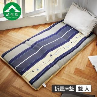 【品生活】冬夏兩用青白鋪棉床墊5x6尺雙人(橫條藍)