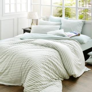 【義大利La Belle】《斯卡線曲》雙人四件式色坊針織被套床包組-薄荷綠