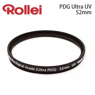 【ROLLEI】德國 PDG Ultra UV 52mm 多層鍍膜保護鏡