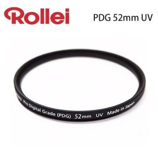 【ROLLEI】德國 PDG 52mm UV 多層鍍膜保護鏡