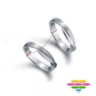 【彩糖鑽工坊】愛在蔓延系列 K金對戒(單色款CL-RF25+RF25)
