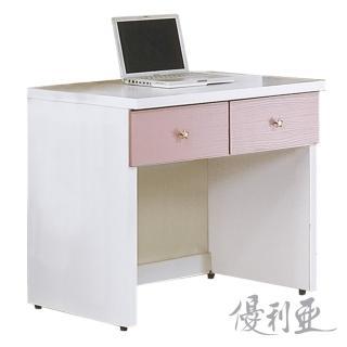 【優利亞-雙色亮彩】2.7尺書桌下座(2色)