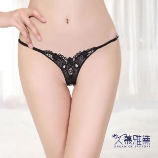 【久慕雅黛】粉色迷情 性感情趣內衣開襠T褲C褲丁字褲 女式透明誘惑(兩色款)