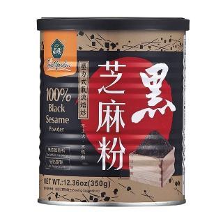 【薌園】黑芝麻粉(350公克)