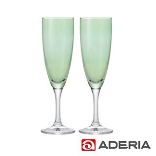 【ADERIA】日本進口香檳酒專用玻璃對杯(綠)