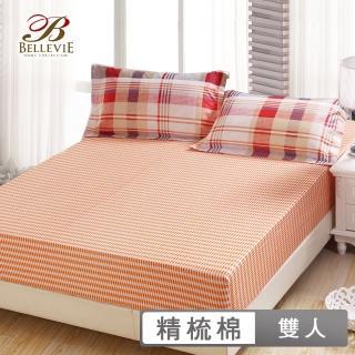 【BELLE VIE】潮流時代(精梳棉雙人三件式床包組)