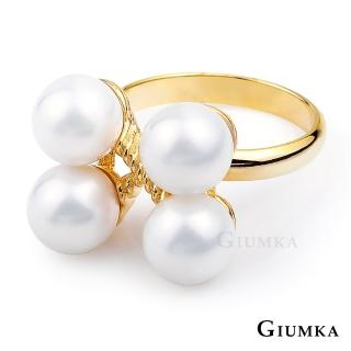 【GIUMKA】戒指尾戒  唯美珍珠  精鍍黃K   甜美淑女款 MR04047-2(金色款)