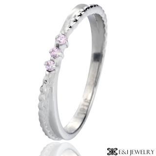 【E&I】-繾綣- 316L白鋼造型戒指(銀)