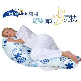【Theraline】哺乳育嬰月亮枕(青花藍 #tblue)