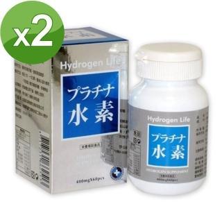【草本之家】日本白金水素膠囊(60粒X2瓶)