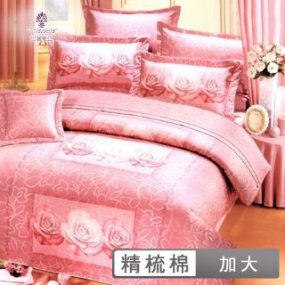 【巴麗維亞】玫瑰花語(頂級加大活性精梳棉六件式床罩組台灣精製)