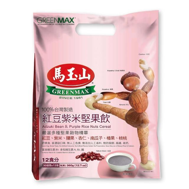 【馬玉山】紅豆紫米堅果飲12入