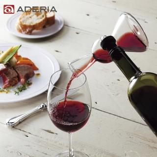 【ADERIA】日本進口Wine Labo玻璃醒酒瓶