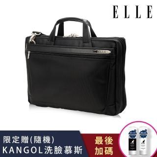 【ELLE HOMME】尼龍╳皮革14吋筆電收納兩用公事包(黑 EL74165A-02)