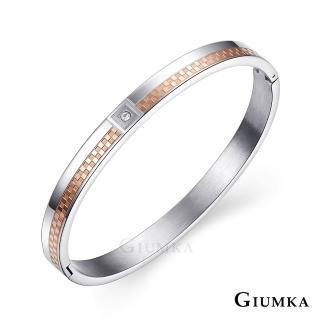 【GIUMKA】真愛誓約情侶手環 德國精鋼鋯石情人對手環   MB04011-2F(玫金細版)