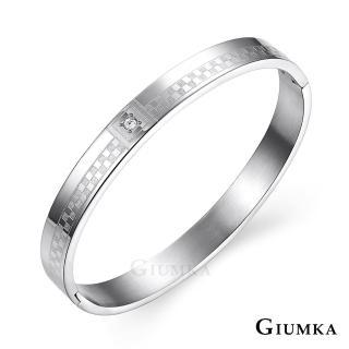 【GIUMKA】情侶手環 真愛誓約 德國精鋼鋯石手環 女情人對手環     MB04011-1M(銀色寬版)