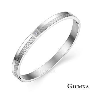 【GIUMKA】情侶手環 真愛誓約 德國精鋼鋯石情人對手環   MB04011-1F(銀色細版)
