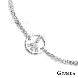 【GIUMKA】925純銀  和平世界手鍊 名媛淑女款 單個價格 MHS4005(銀色)