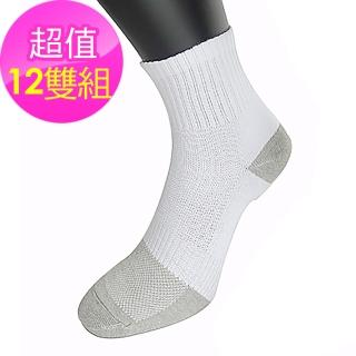 【三合豐 ELF】竹炭除臭抗夏輕薄短襪/學生襪-12雙(MIT除臭襪 2色)