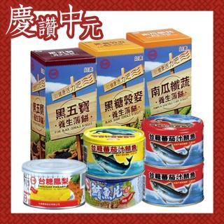 【台糖】中元拜拜澎湃罐頭組合(鳳梨罐頭/鮪魚片/薄餅/茄汁鯖魚)