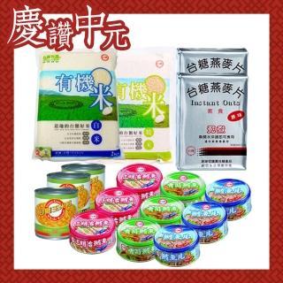 【台糖】中元普渡旺旺組(黑木耳/有機米/燕麥片/玉米粒/鮪魚罐)