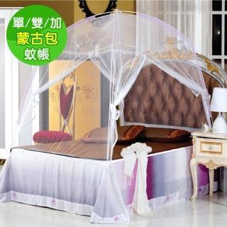 【三浦太郎】蒙古包帳篷式雙開門蚊帳(單人、雙人、加大)