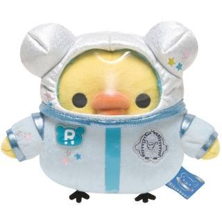 【San-X】拉拉熊宇宙太空人系列毛絨公仔(小雞)