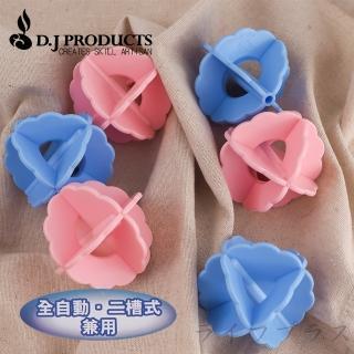 日本設計軟式洗衣球6入X2包