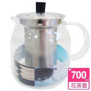 【Modern】花茶壺-700ml