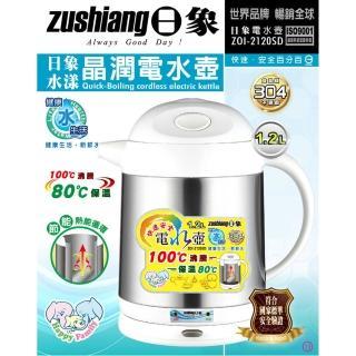 【日象】1.2L水漾晶潤電水壺ZOI-2120SD(贈日象ZOD-1766吹風機)