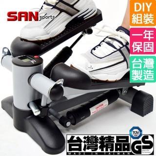 【SAN SPORTS】台灣製造 超元氣翹臀踏步機(P248-S01)