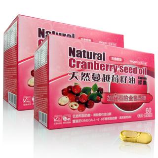 【光量生技】天然蔓越莓籽油膠囊 60顆(2入組)