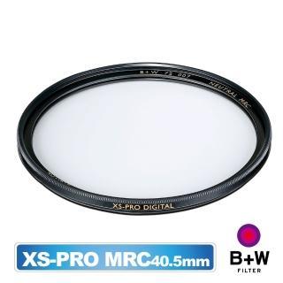 【B+W】XS-Pro 007 Clear MRC nano 40.5mm(純淨濾鏡超薄高硬度奈米鍍膜)