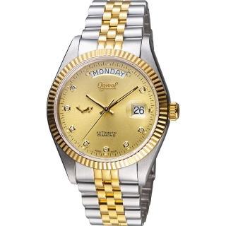 【Ogival】愛其華真鑽尊容機械錶-半金(30328MSK)
