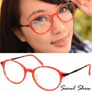 【Seoul Show】文青小時代 平光眼鏡(6755 紅豹紋)