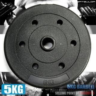 5KG水泥槓片(C113-B2050)