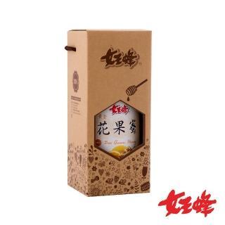 【女王蜂】純黃金花果蜂蜜700g(1入禮盒)