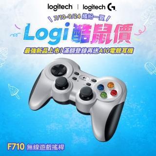 【Logitech 羅技】無線遊戲控制器F710