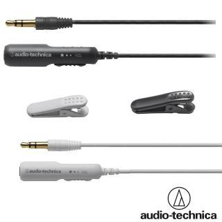 【鐵三角】AT3A50ST/0.5 附音量控制耳機延長導線