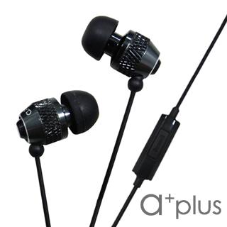 【a+plus】鋁合金入耳式立體聲有線耳機(金屬黑)