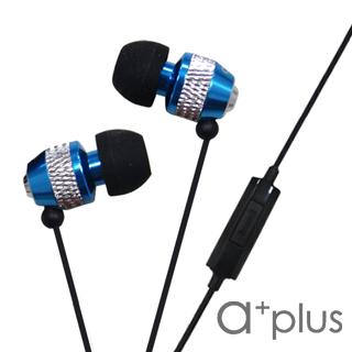 【a+plus】鋁合金入耳式立體聲有線耳機(海洋藍)