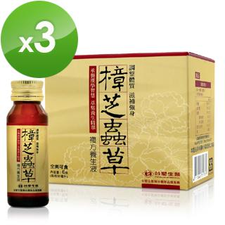 【台塑生醫】樟芝蟲草複方養生飲-3盒入(6瓶/盒)