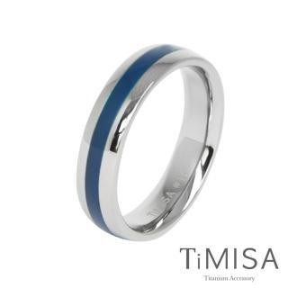 【TiMISA】真愛宣言-藍 純鈦戒指