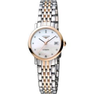 【LONGINES】Elegant 真鑽機械女錶-珍珠貝/25mm(L43095877)