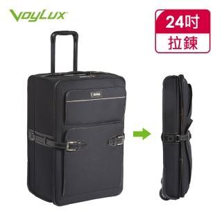 【VoyLux伯勒仕】復古都會系列-24吋收折專利行李箱(黑2688104)