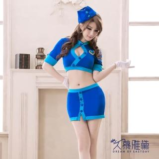 【久慕雅黛】露胸包臀緊身性感空姐制服 甜美空姐制服誘惑超短裙裝
