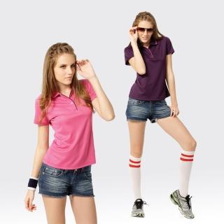 【SAMLIX 山力士】女款 MIT 台灣製 吸濕排汗 咖啡紗 羅紋領 短袖  POLO衫#SP206(粉紅.深紫)