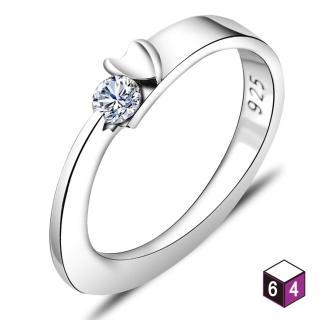【ART64】戒指 相依 純銀戒指