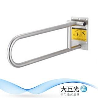 【大巨光】浴室扶手(H-100)