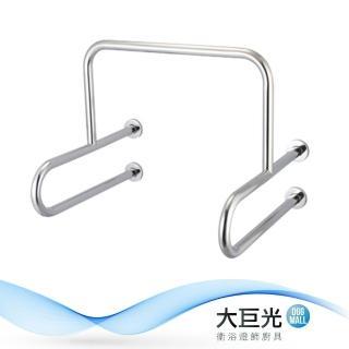 【大巨光】浴室扶手(H-103)